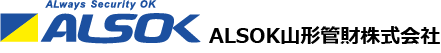 ALSOK山形管財株式会社